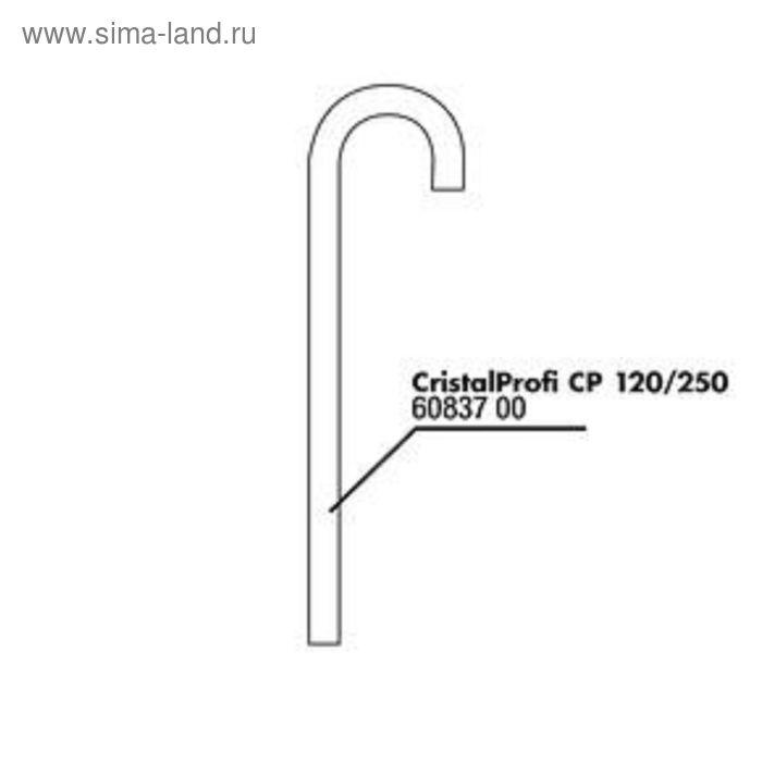 U-образная сбрасывающая/заборная трубка для шлангов 12/16 мм, JBL U-Rohr Einlauf/Auslauf (12/16mm)