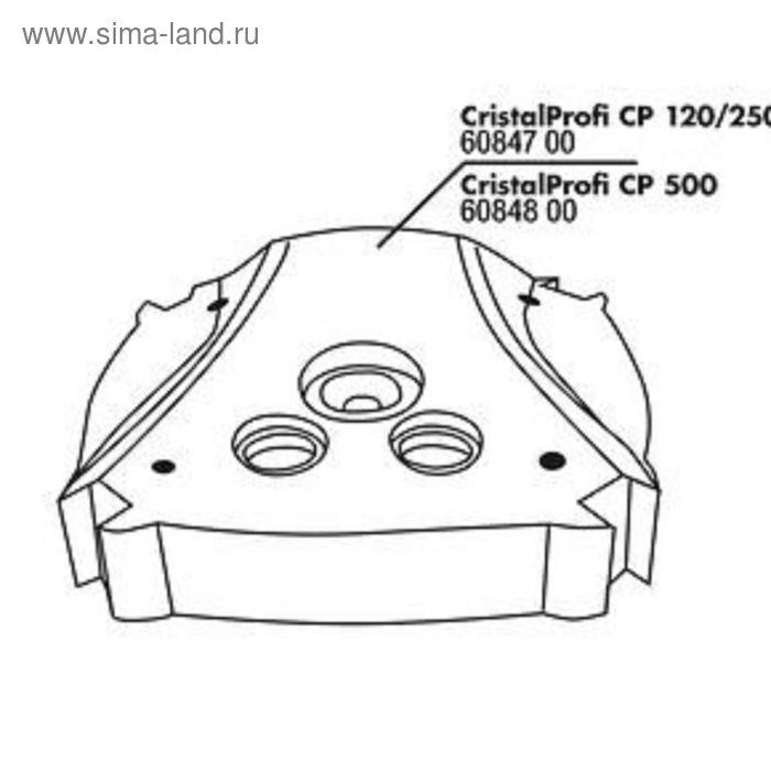 Корпус головы фильтра для CristalProfi 500, JBL CP 500  Abdeckung Pumpenkopf