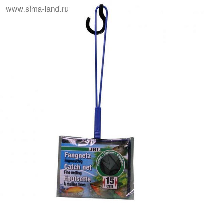 Сачок Premium 15 см. чёрный крупноячеистый, ручка 40 см., JBL Fangnetz PREMIUM 15 cm schwarz/grob