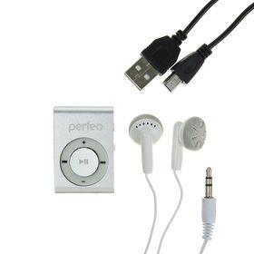 Цифровой MP3-аудиоплеер Perfeo Music Clip Titanium, цвет серебро Ош