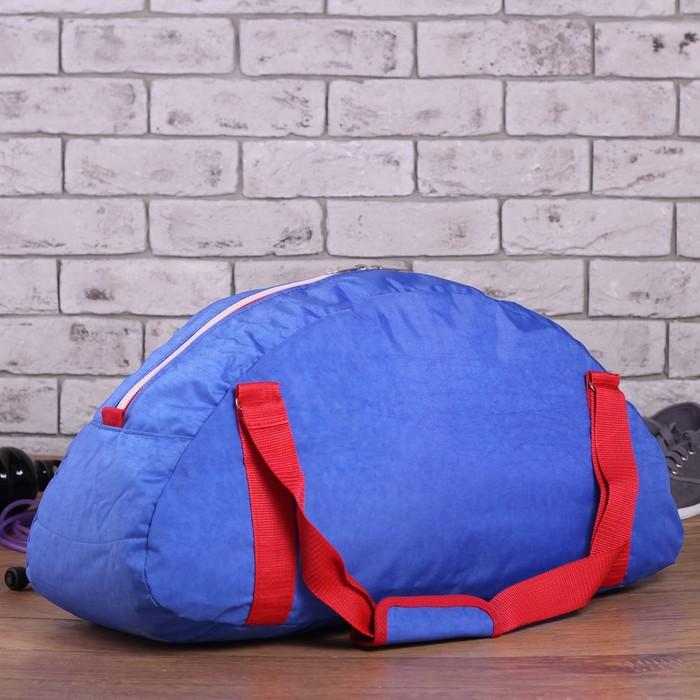 Сумка спортивная, 1 отдел, наружный карман, цвет синий/белый/красный