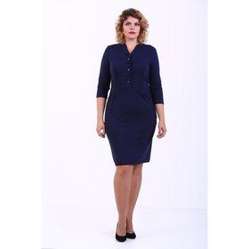 Платье женское, размер 48, цвет синий 393Д530