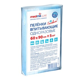 Пеленки впитывающие одноразовые «Medmil» Люкс 60*90, 5 шт