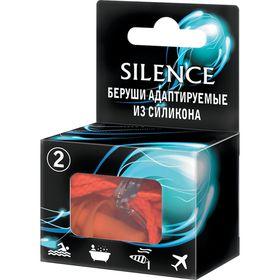 Адаптируемые беруши SILENCE из силикона, 2 шт. Ош