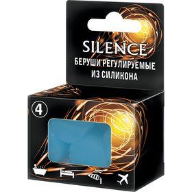 Регулируемые беруши SILENCE из силикона, 4 шт. Ош