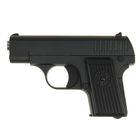 Пневматический пистолет пружинный Galaxy мини TT G.11, 6 мм