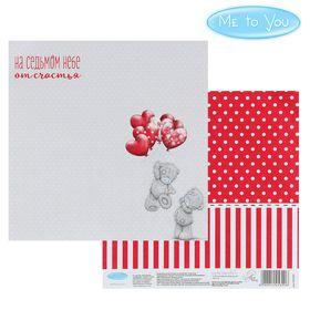 Бумага для скрапбукинга 'На седьмом небе от счастья', 15.5 x 15.5 см, 180 г/м² Ош