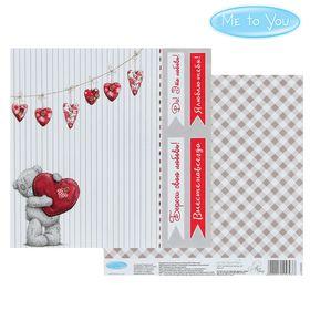 Бумага для скрапбукинга 'Береги свою любовь', 15.5 x 15.5 см, 180 г/м² Ош