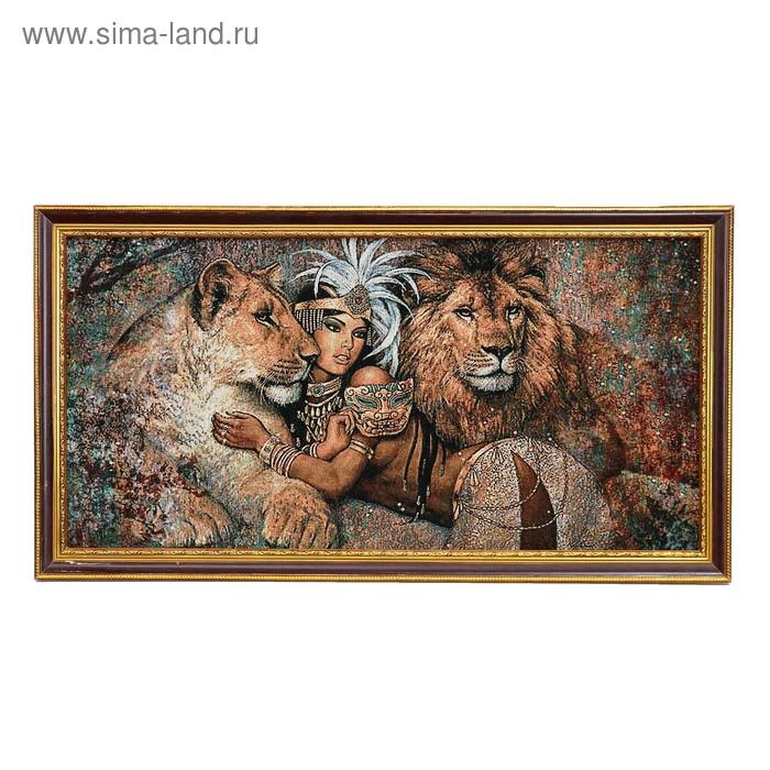 """Гобеленовая картина """"Египтянка со львами"""""""