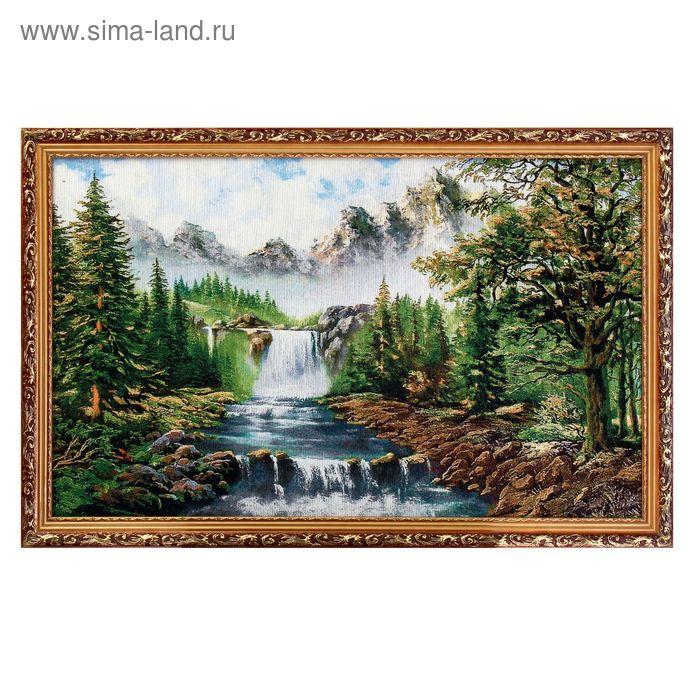 """Гобеленовая картина """"Речные пороги в горах"""""""