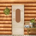 """Дверь для бани и сауны «Ромашка», 180х80см, """"Добропаровъ"""""""