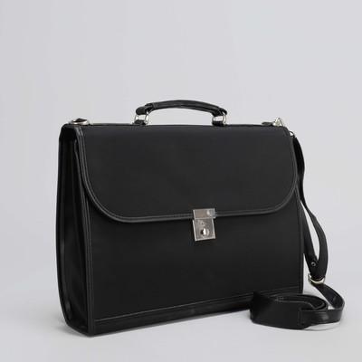 """Сумка-портфель мужская на замке """"Мобиле"""", 3 отдела, длинный ремень, цвет чёрный"""
