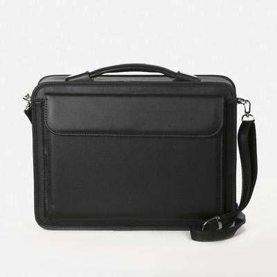"""Сумка-портфель мужская на молнии """"Дипломат"""", 3 отдела, наружный карман, длинный ремень, цвет чёрный"""