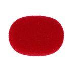 Носик винтовой с заглушкой, ворсистый, набор 2 шт, размер 1 шт 1,9*1,4 см