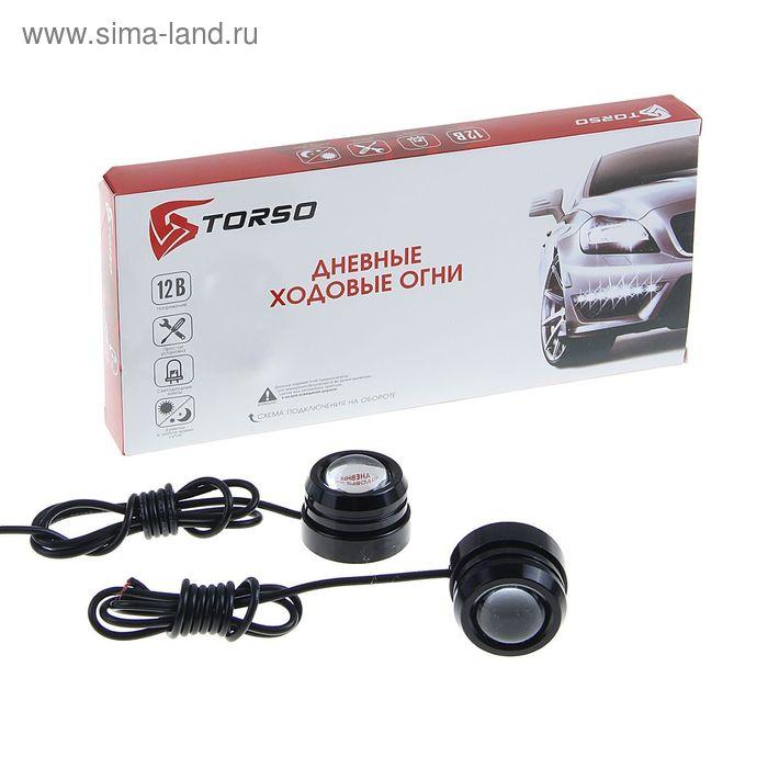 Дневные ходовые огни DRL-1-4, 1 LED-COB, 6W, 12V, 2 шт,металл, корпус черный УЦЕНКА