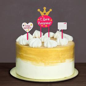 """Набор для украшения торта """"Принцесса"""""""