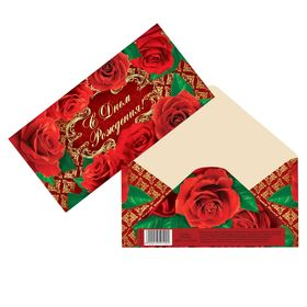 Конверт для денег «С Днём Рождения», золотой узор, 16,5 х 8 см