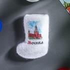 """Магнит-валенок из войлока """"Москва. Спасская башня"""", ручная работа"""
