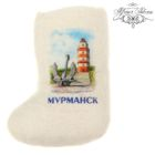 Магнит-валенок «Мурманск. Памятник погибшим морякам» (ручная работа)