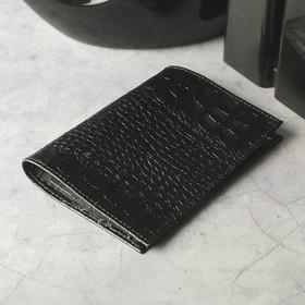 Обложка д/паспорта П-21, 9,5*0,5*13,5, кайман черный