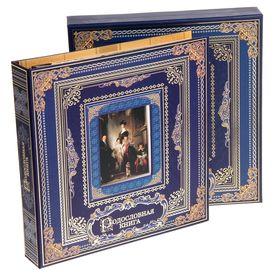 "Сувенирная книга с рамкой под фото ""Родословная книга"""