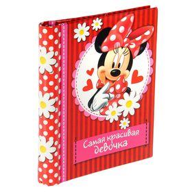 """Фотоальбом на 10 магнитных листов в твёрдой обложке """"Самая красивая девочка"""", Минни Маус"""