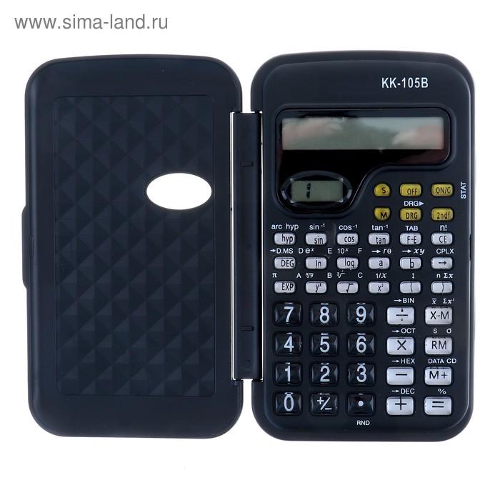 Калькулятор инженерный 10-разрядный КК-105В