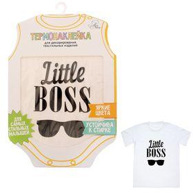 """Термонаклейка для декорирования текстильных изделий """"Little Boss"""", 14 х 14 см"""