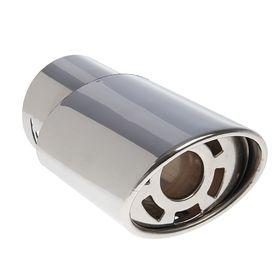 Насадка на глушитель d=60 мм
