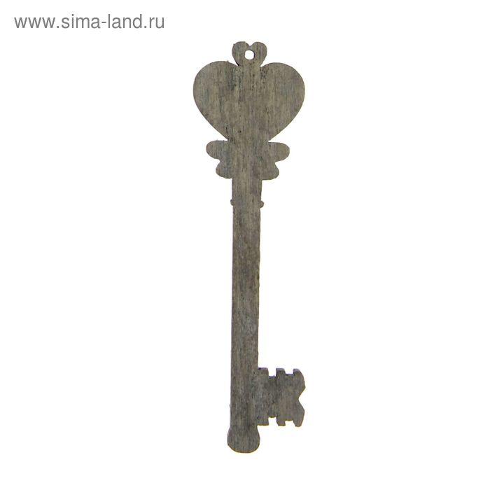 """Декор для творчества """"Ключ"""", набор 6 шт."""