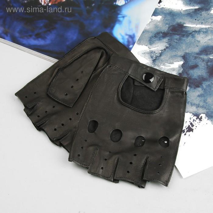 Перчатки автомобилиста, материал - овчина, без подклада, р-р 20, цвет чёрный