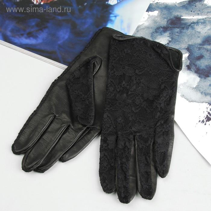 Перчатки женские, комбинированные, без подклада, комбинированные, р-р 19, цвет чёрный