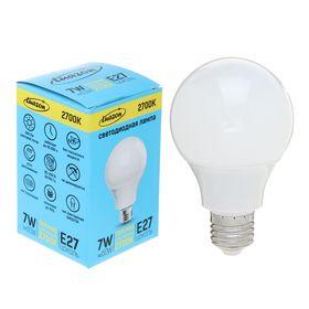 Лампа светодиодная Luazon Е27 7W 2700К AL радиатор