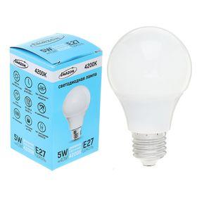 Лампа светодиодная Luazon Е27 5W 4200К AL радиатор