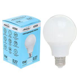 Лампа светодиодная Luazon Е27 9W 4200К AL радиатор