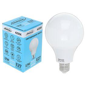Лампа светодиодная Luazon Е27 12W 4200К AL радиатор