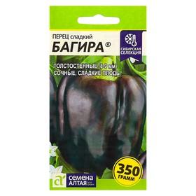 "Семена Перец ""Багира"" сладкий, среднеспелый, цп, 0,1 г."
