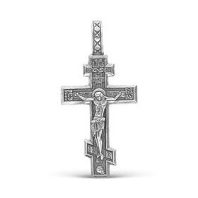 Крест нательный шестиконечный, посеребрение Ош