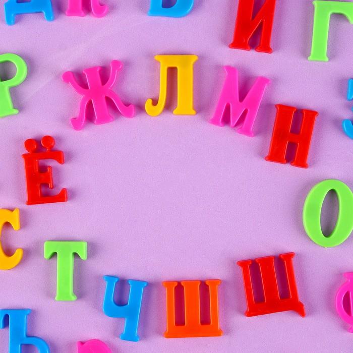 """Алфавит магнитный """"Русский язык"""", 33 шт"""
