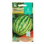"""Семена Арбуз """"Астраханский"""", среднеспелый, плоды округлые, до 10 кг, мякоть красная, 10 шт"""