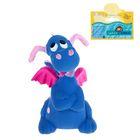 Латексная игрушка «Дракончик фиолетовый»