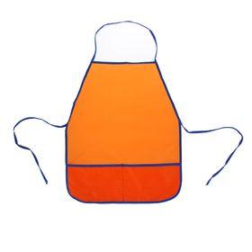 Фартук для труда 485х395 мм, Стандарт, Оранжевый Ош
