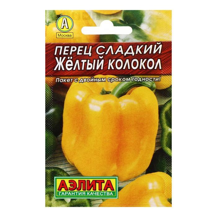 """Семена Перец сладкий """"Желтый колокол"""", 0,2 г"""