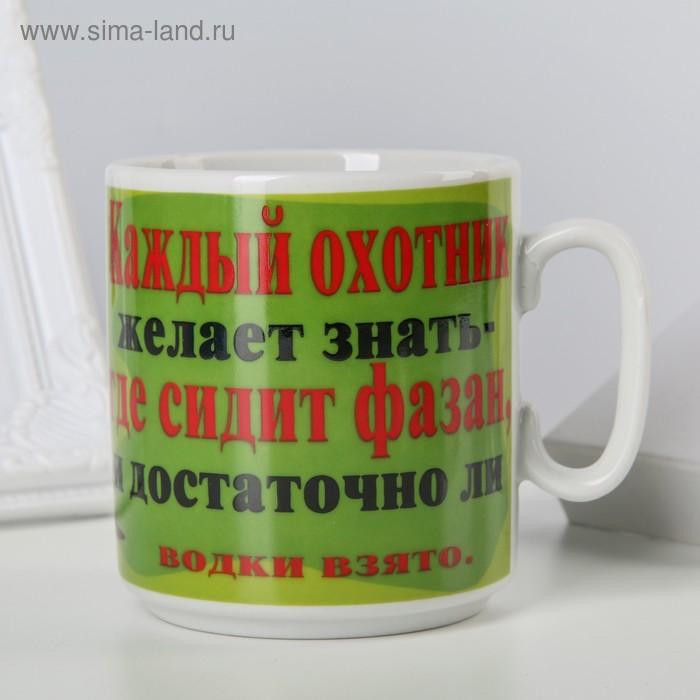 "Кружка 300 мл ""Приколюшки"", МИКС"