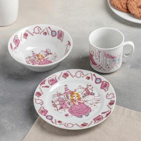 """Набор посуды """"Принцеска"""". 3 предмета"""