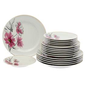 """Набор тарелок """"Королевский георгин"""", 18 предметов"""