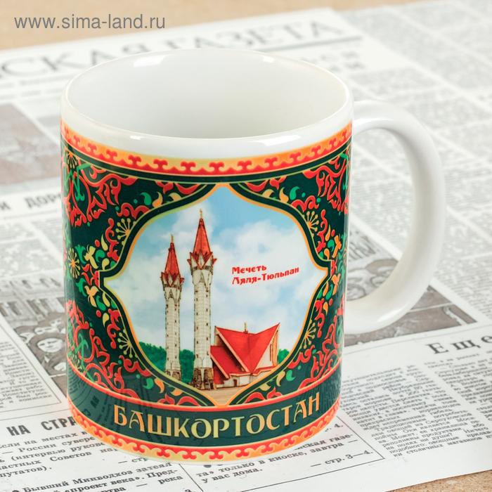 """Кружка с сублимацией """"Башкортостан"""""""