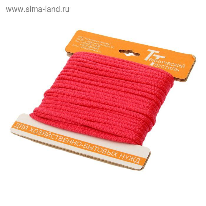 Шнур полипропиленовый, вязаный d=6 мм (длина 20 м), цвет красный
