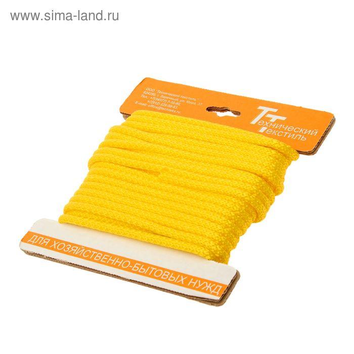Шнур полипропиленовый, вязаный с сердечником d=7 мм (длина 10 м), цвет желтый