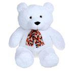 Мягкая игрушка «Медведь Бублик», цвет белый